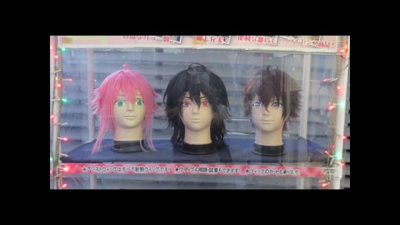 Hidden camera in anime costume shop (lots of bright colored wigs)