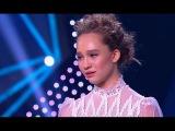 Танцы на ТНТ 3 Сезон Александра Киселева