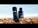 Dior - Sauvage Very Cool Spray (Oficial)