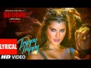 Trippy Trippy Lyrical BHOOMI Sunny Leone Neha Kakkar Benny Brijesh Badshah Sachin Jigar