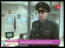 К дню Военно-космических сил.flv