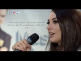 Ara Ne Olursun - Tuvana Türkay (أرجوك اتصل - توفانا توركاي) Translator Vanilla