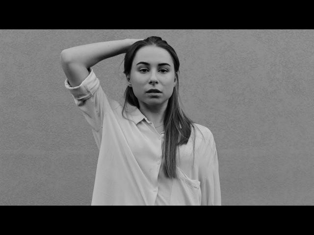 По несчастью или к счастью, истина проста - Г. Шпаликов / Катя Чи