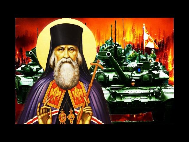 Пророчества о будущем России О прогрессе рационализме отступлении и антихристе Святитель Игнатий