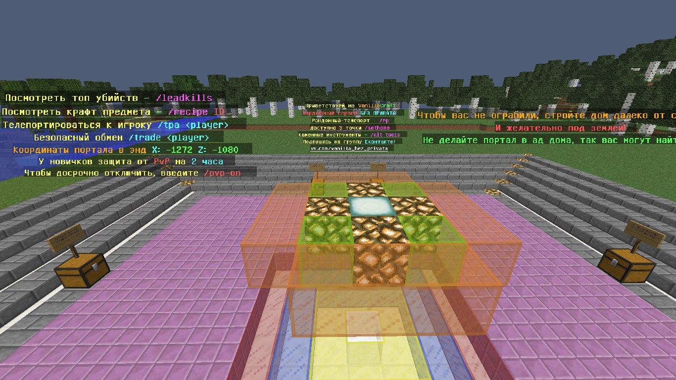 Ванильный, хардкорный сервер БЕЗ ПРИВАТА на Minecraft 1.11.2