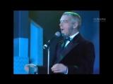 Pet Shop Boys - Sail Away (Twentieth Century Blues AIDS-benefit gala 15th January 1998)