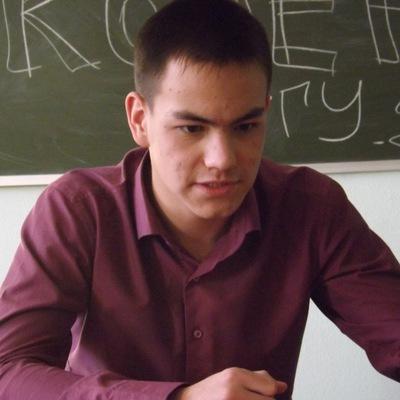 Никита Гофунхай