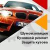 Тюнинг-Ателье LIFE IN DRIVE