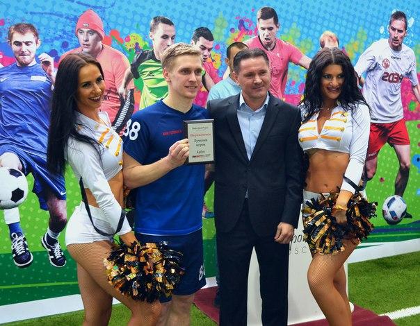 Кубок Финансов-2017 наш!!!Команда банка «Восточный» прилетела в Моск