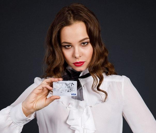 Кто станет лицом кредитной карты «Молодежная»? Мы начали размышлять