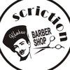 Scriction Barber Shop