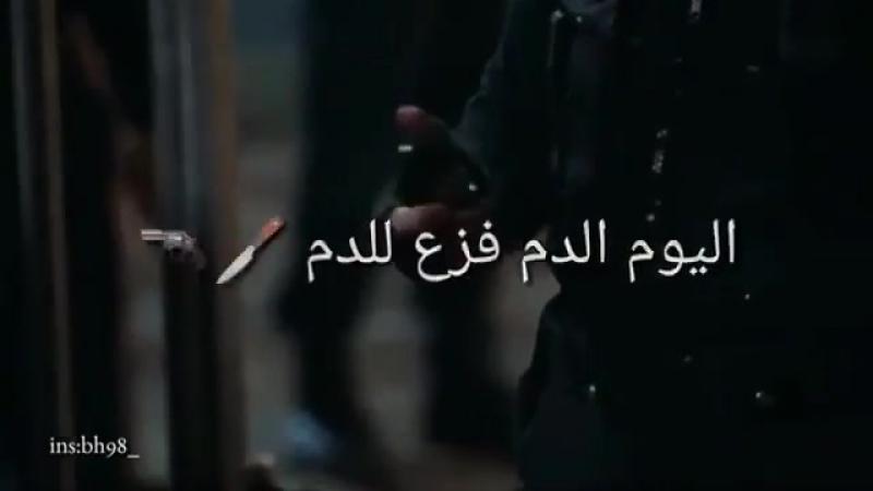 Полат Алемдар клип