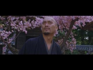 Жизнь в каждом вздохе  Кино-Цитата (Последний Самурай)