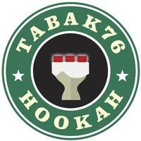 Ярославский Табак