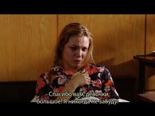 «И всё-таки я люблю…» 09 серия.