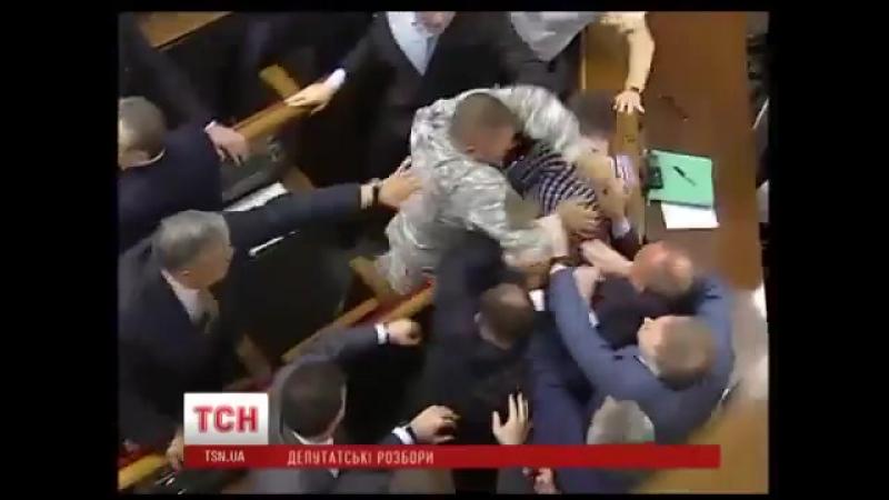 Під час виступу Дмитра Колєснікова у Верховній Раді сталась бійка