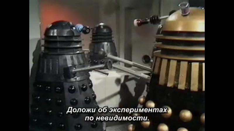 Классический Доктор кто - 10 сезон 4 серия - Планета далеков (6 часть) | TARDIS time and space