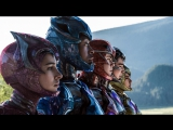 Могучие рейнджеры (Power Rangers) (2017) трейлер русский язык HD / Павер Рейнжер /