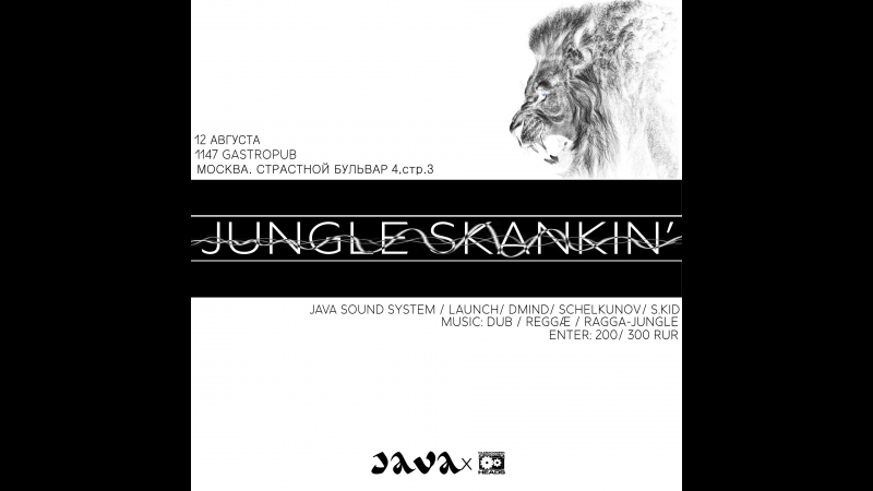 12 08 JUNGLE SKANKIN CWH x JAVA @ 1147 Gastropub