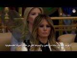 King Abdullah || in Saudi Arabia 21.05.17