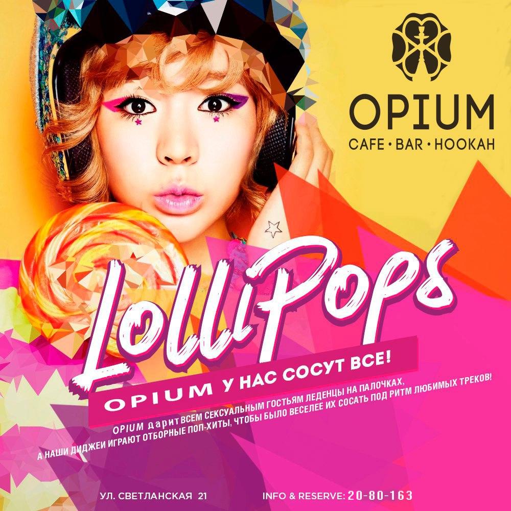 Афиша Владивосток Opium-LOLLIPOPS