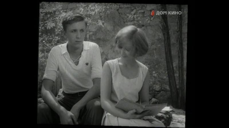 До свидания, мальчики! (1964)