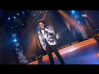 Филипп Киркоров — На небе (ТВ Центр) Удачные песни. Весенний концерт