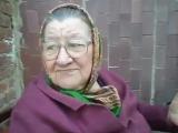 Бабка жжёт,очень смешной стих,я так орал,супер,смех,крик,смех до слез,бабка крас