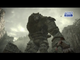 Трейлер Shadow of the Colossus для E3 2017