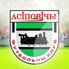 ФК Асіповічы | ФК Осиповичи