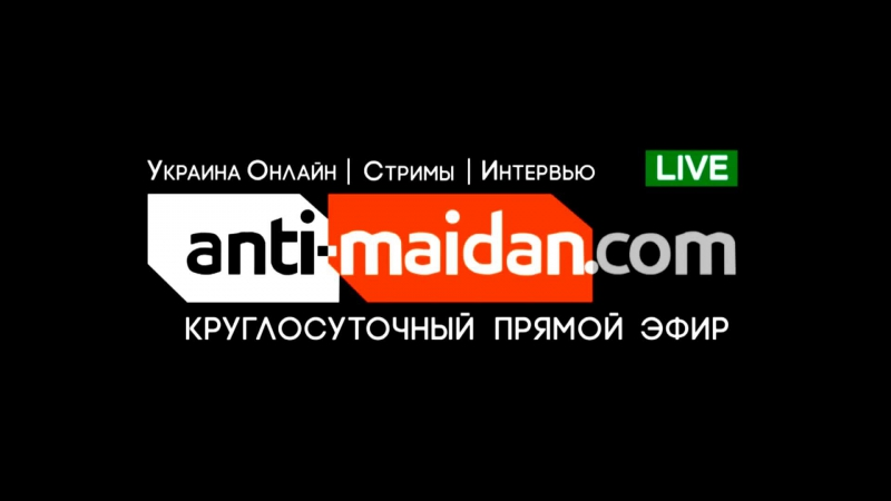 Donetsk Live RLS.tv anti-maidan.com — live