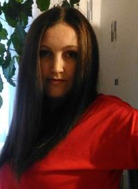 Марина Костянцева