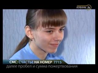 Настя Швецова мечтает победить ДЦП и стать мастером спорта по бочче