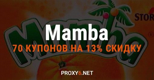 Рабочие прокси socks5 Россия для массовую рассылки