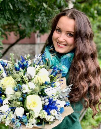 Валерия Луговая