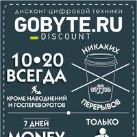 bytegorod