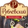 Рублёвский Клуб - Санкт-Петербург
