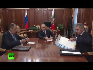 Путин сообщил о подписании трёх документов по контролю за перемирием в Сирии