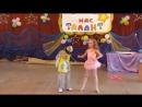 Макар и Полина - Танец куклы
