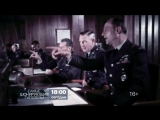 Самые шокирующие гипотезы 19 июня на РЕН ТВ