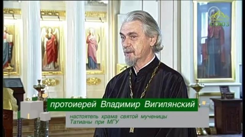 Протоіерей Владиміръ Вигилянскій. Зачѣмъ каждому русскому нужно знать Законъ Божій