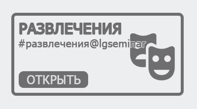 vk.com/wall-49705187?q=%23games