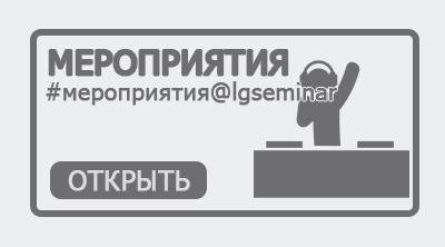 vk.com/wall-49705187?q=%23events