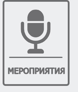 lgseminar.ru/info/events/?ELEMENT_ID=8671