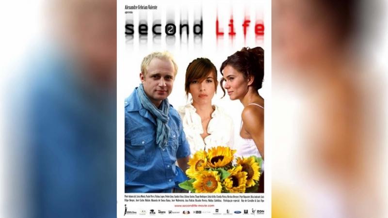 Вторая жизнь (2005) | El Cuerpo del Deseo