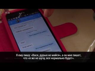 15-летний Василий Глебов повесился из-за синих китов