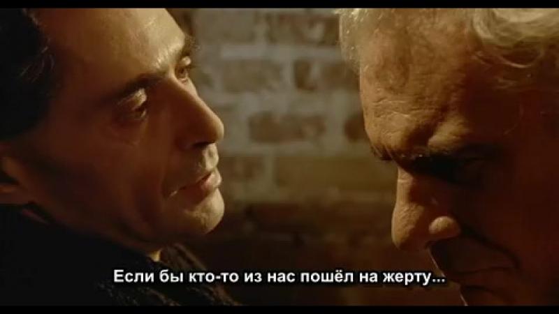 Loeuvre au noir (A.Delvaux, 1988) Философский камень / Стадия нигредо