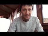 Видеообращение ведущего церемонии Константина Озёрова к жителям Заиграевского района!