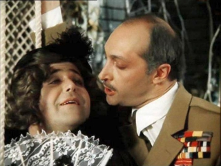 Здравствуйте, я ваша тётя! (1975).