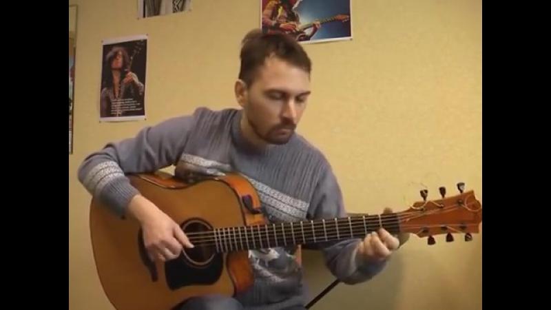 Bryan Adams - Here i am (guitar cover) Валерий Трощинков